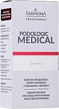 Parfums et Produits cosmétiques Crème anti-mycose à la cire d'abeille - Farmona Professional Podologic Medical Cream For Skin With Fungal Infection Symptoms