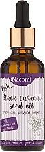 Parfums et Produits cosmétiques Huile de pépins de cassis pressée à froid avec pipette - Nacomi Black Currant Seed Oil