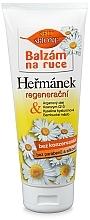 Parfums et Produits cosmétiques Baume à la camomille pour mains - Bione Cosmetics Hermanek