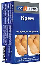 Parfums et Produits cosmétiques Crème pour pieds et talons crevassés - Do i Posle