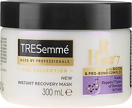 Parfums et Produits cosmétiques Masque à la biotine pour cheveux - Tresemme Biotin Repair 7 Mask