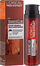 Parfums et Produits cosmétiques Gel hydratant visage et barbe courte - L'Oreal Paris Men Expert Barber Club Moisturiser
