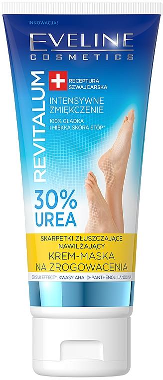Masque anti-callosités à l'urée pour pieds - Eveline Cosmetics Revitalum 30% Urea