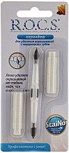 Parfums et Produits cosmétiques Crayon de blanchiment des dents - R.O.C.S. Adult