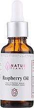 Parfums et Produits cosmétiques Huile de pépins de framboise 100% - Natur Planet Raspberry Oil 100%