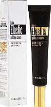Parfums et Produits cosmétiques Crème à paillettes d'or contour des yeux - The Orchid Skin Elastic Gold Eye-Cream