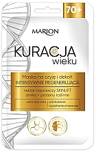 Parfums et Produits cosmétiques Masque revitalisant pour le cou et le décolleté - Marion Age Treatment Mask 70+