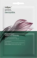 Parfums et Produits cosmétiques Masque anti-rougeurs à l'extrait de fruit d'acérola pour visage - Tolpa Green Capillaries Regenerating Mask
