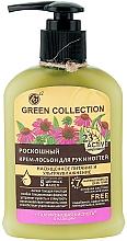 Parfums et Produits cosmétiques Lait-crème pour mains et ongles - Green Collection