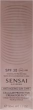 Parfums et Produits cosmétiques Crème solaire anti-âge SPF 30 pour visage - Kanebo Sensai Cellular Protective Cream For Face