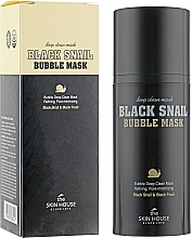 Masque à bulles à l'extrait d'escargot et charbon actif - The Skin House Black Snail Bubble Mask — Photo N1