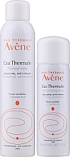 Parfums et Produits cosmétiques Avene Eau Thermale Water - Set (eau thermale/50ml + eau thermale/300ml)