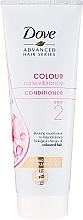 Parfums et Produits cosmétiques Après-shampooing au collagène pour cheveux colorés - Dove Advanced Hair Series Colour Care