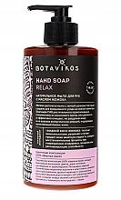 Parfums et Produits cosmétiques Savon liquide naturel à l'huile de jojoba pour mains - Botavikos Relax Hand Soap