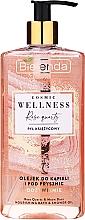Parfums et Produits cosmétiques Huile de bain et douche à l'huile de pêche - Bielenda Cosmic Wellness Rose Quartz & Moon Dust Bath & Shower Oil