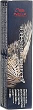 Parfums et Produits cosmétiques Coloration permanente pour cheveux - Wella Professionals Koleston Perfect Me+ Special Blonde