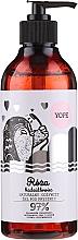 Parfums et Produits cosmétiques Gel douche végan à l'extrait de rose - Yope