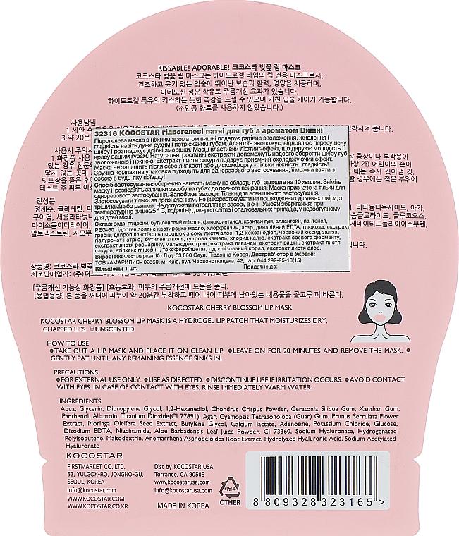 Masque hydrogel à l'extrait de cerisier du Japon pour lèvres, Fleur de cerisier - Kocostar Cherry Blossom Lip Mask — Photo N2
