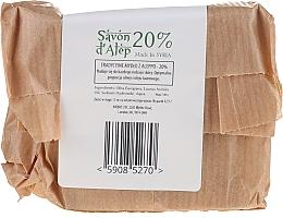 Parfums et Produits cosmétiques Savon d'Alep naturel 20% - Avebio Aleppo Soap 20%