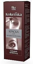 Parfums et Produits cosmétiques Teinture cils et sourcils - Fito Kosmetik