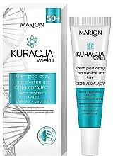 Parfums et Produits cosmétiques Crème à l'extrait de bleuet pour contour des yeux et des lèvres - Marion Age Eye Cream