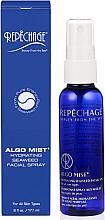 Parfums et Produits cosmétiques Spray hydratant aux algues pour visage - Repechage Algo Mist Hydrating Seaweed Facial Spray Travel Size