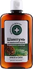 Parfums et Produits cosmétiques Shampooing à la résine de cèdre - Domashniy doctor