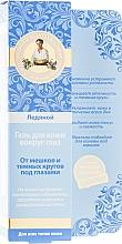 Parfums et Produits cosmétiques Gel à l'extrait de perce-neige et caféine pour contour des yeux - Les recettes de babouchka Agafia