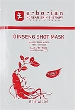 Parfums et Produits cosmétiques Masque tissu à l'extrait de ginseng - Erborian Ginseng Shot Mask