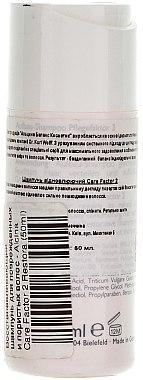 Shampooing au panthénol et extrait de blé - Alcina Care Factor 2 Restorative Shampoo — Photo N2