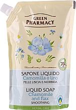Parfums et Produits cosmétiques Savon liquide à l'extrait de camomille - Green Pharmacy (recharge)