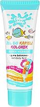 Parfums et Produits cosmétiques Gel douche pour enfants , arôme chewing-gum - Chlapu Chlap Bath & Shower Gel