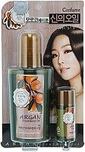 Parfums et Produits cosmétiques Welcos Confume Argan Treatment Oil - Set (huile d'argan pour cheveux/120ml + huile d'argan pour cheveux/25ml)