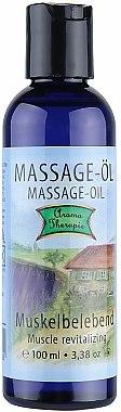 Huile de massage régénérante à la macadamia et romarin pour muscles - Styx Naturcosmetic Massage Oil — Photo N1