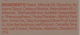 Crème à l'huile de cheval pour mains - Lebelage Horse Oil Moisturizing Hand Cream — Photo N2