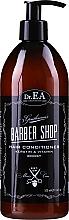 Parfums et Produits cosmétiques Après-shampooing aux vitamines et kératine - Dr.EA Barber Shop Hair Conditioner Keratin & Vitamin Boost
