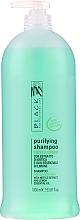 Parfums et Produits cosmétiques Shampooing à l'huile de citron et extrait d'ortie - Black Professional Line Sebum-Balancing Shampoo