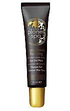 Parfums et Produits cosmétiques Masque-gel à l'extrait de caviar noir pour le contour des yeux - Avon Planet Spa Luxuriously Refining Eye Gel Mask