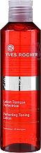 Parfums et Produits cosmétiques Lotion à l'extrait de ficoïde glaciale pour corps - Yves Rocher Serum Vegetal Lotion