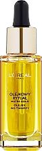 Parfums et Produits cosmétiques Huile régénérante pour visage - L'Oreal Paris Nutri Gold Face Oil Dry Skin