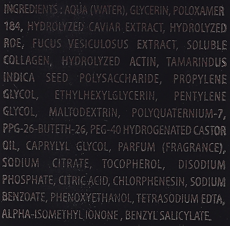 Essence pour visage - Matis Reponse Caviar The Essence — Photo N2