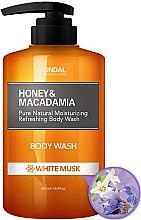 """Parfums et Produits cosmétiques Gel douche hydratant """"Musc blanc"""", miel et macadamia - Kundal Honey & Macadamia Body Wash White Musk"""