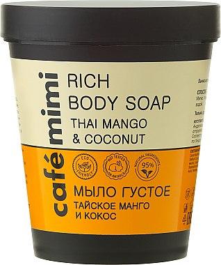 Savon corporel riche aux mangue thaïlandaise et noix de coco - Cafe Mimi Soap