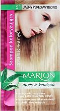 Parfums et Produits cosmétiques Shampooing colorant à l'aloe vera et kératine - Marion Color Shampoo With Aloe