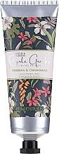 Coffret cadeau - Baylis & Harding Royale Garden Verbena & Chamomile (sh/cr/130ml + soap/150g + b/butter/100ml) — Photo N4