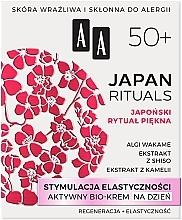 Parfums et Produits cosmétiques Crème de jour bio à l'extrait de camélia - AA Japan Rituals 50+