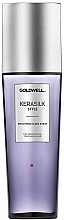 Parfums et Produits cosmétiques Spray lissant pour cheveux - Goldwell Kerasilk Style Smoothing Sleek Spray