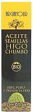 Parfums et Produits cosmétiques Huile de pépins de figue de barbarie - Arganour Prickly Pear Seed Pure Oil