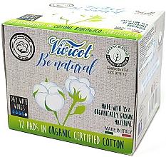 Parfums et Produits cosmétiques Protège-slips avec ailes, 12 pcs - Vivicot Be Natural