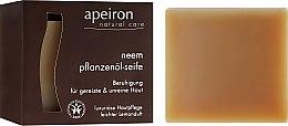 Parfums et Produits cosmétiques Savon naturel à l'huile de neem - Apeiron Neem Plant Oil Soap